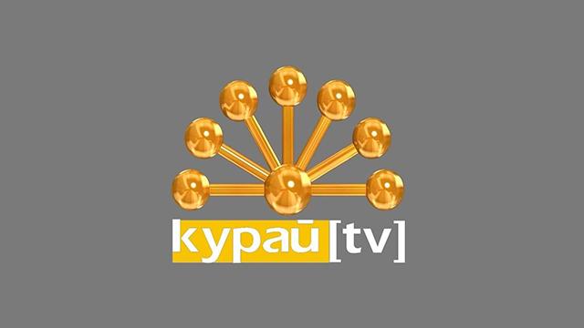Курай-ТВ