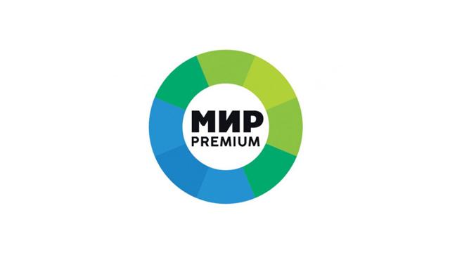 Мир Premium HD
