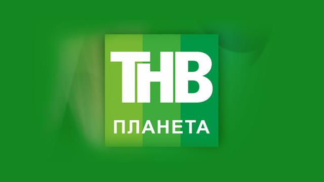 ТНВ - Татарстан