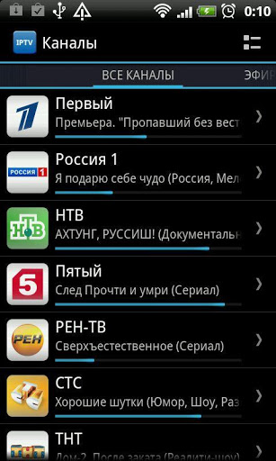 Выбор канала в приложении IPTV