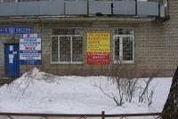 Хлебозаводский проезд, д.3, корп.2.