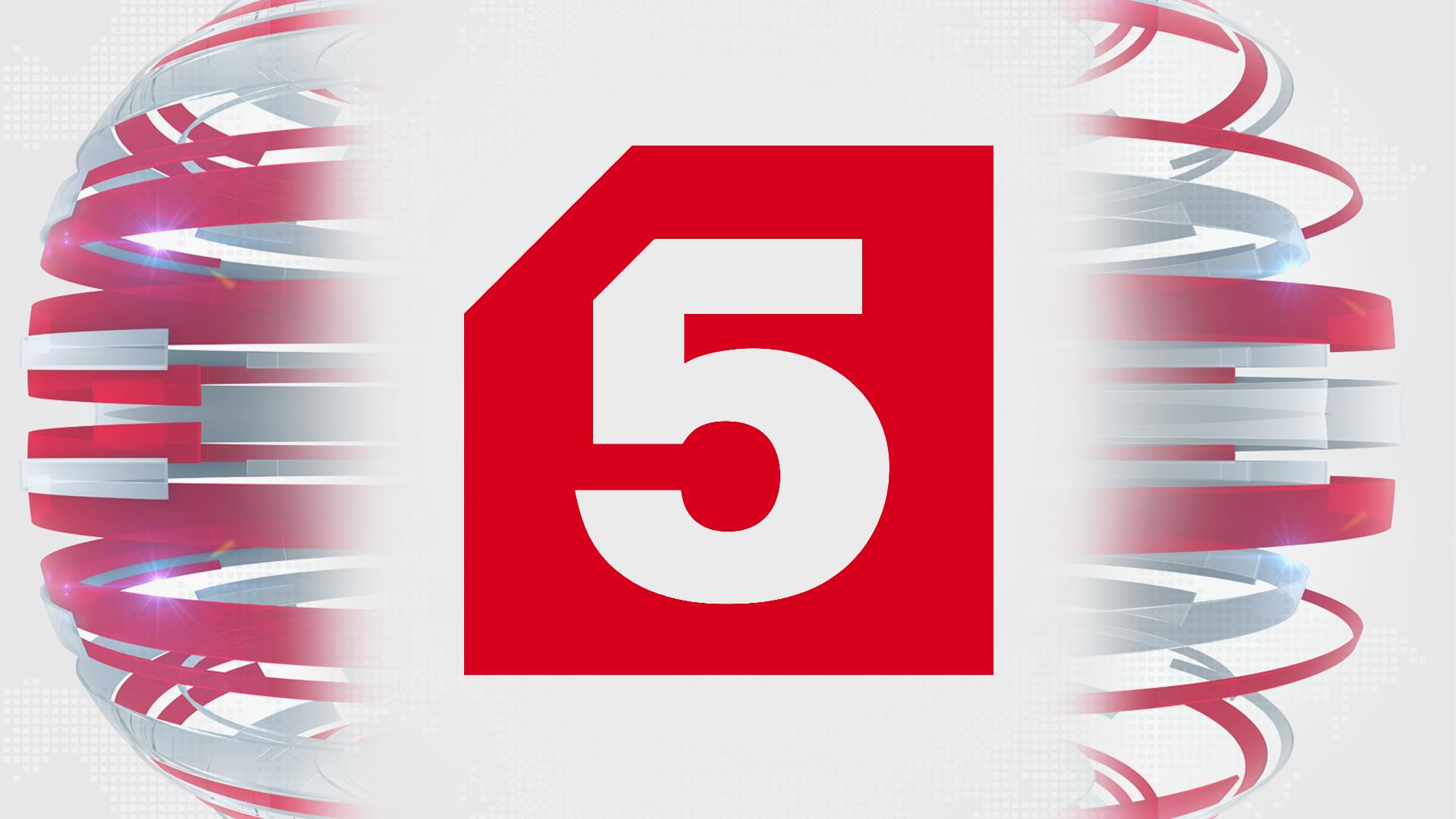 Редакційна рада 5 каналу вважає, що україна може підтверд